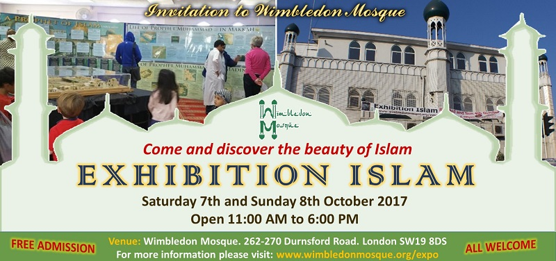 Wimbledon Mosque to open doors to general public for Exhibition Islam 2017